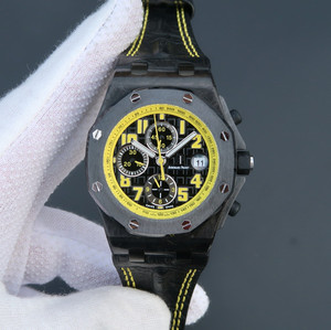 Audemars Piguet 26176 Audemars Piguet AP Royal Oak Hornet v10