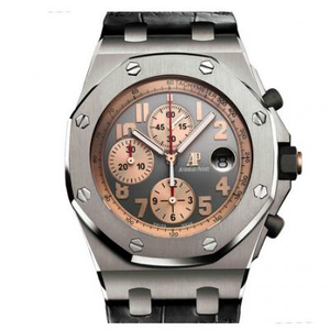 Audemars Piguet 26179IR.OO.A005CR.01 Royal Oak Indonesia Limited Edition No bottom