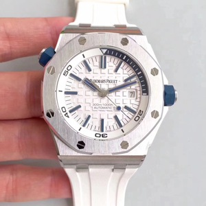 Audemars Piguet 26703 Water Ghost Series Men's Mechanical Watch White