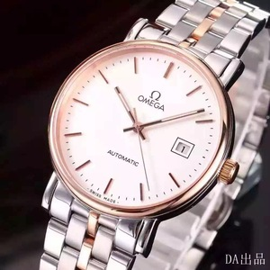 DA factory's new Omega Butterfly series simple version, business 9015 movement mechanical men's rose gold