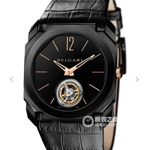 Bulgari new OCTO series 102560 watch manual tourbillon movement