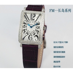 Franck Muller's new upgraded version of Crazy Hours, a watch that breaks through the traditional way of displaying time, customized version of FM2001