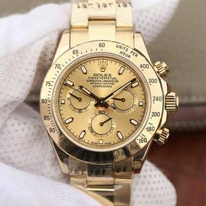 BP factory Rolex Cosmograph Daytona 7750 automatic mechanical watch in 18k gold.